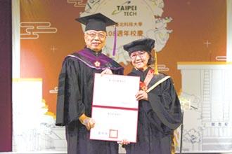 美國NAE院士蕭美琛 北科大首位女名譽博士