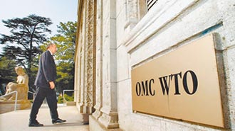 上訴機構癱瘓 WTO恐走向末路