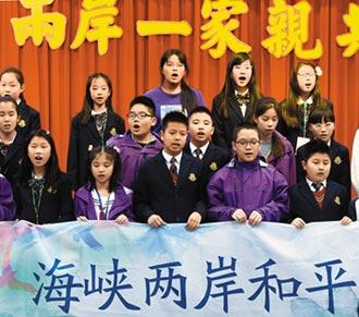 台灣政情國族認同調查-綠激化反中 統獨拉近不利兩岸