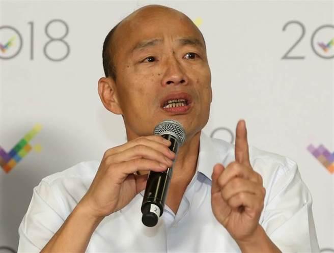高雄市前市長韓國瑜。(中時資料照)