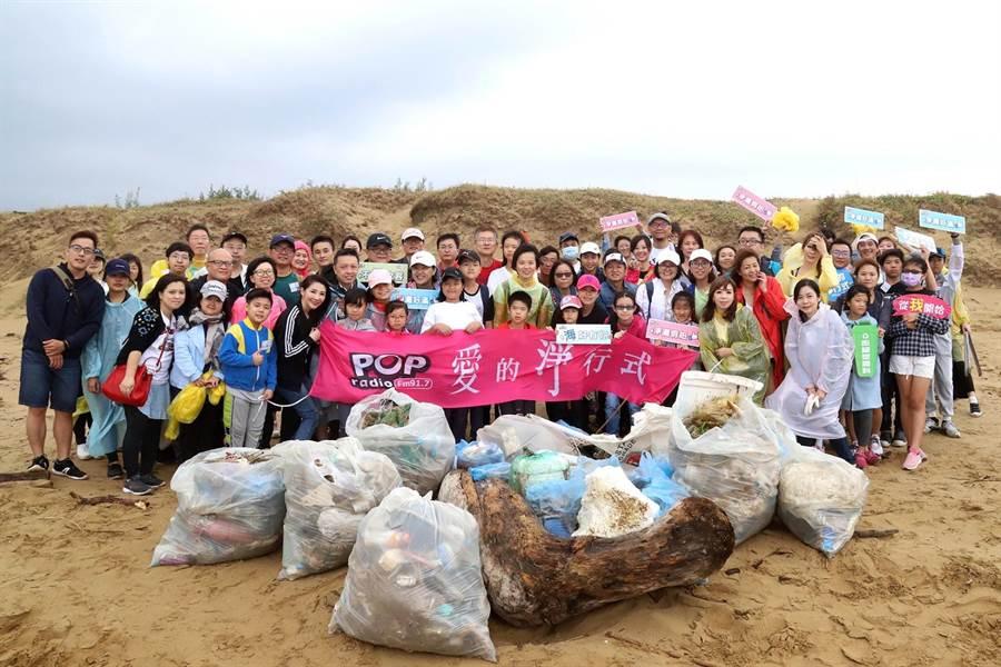 POP Radio第三年舉辦淨灘活動,今年在貢寮龍門沙灘合計撿了247公斤海洋廢棄物。(POP Radio提供)