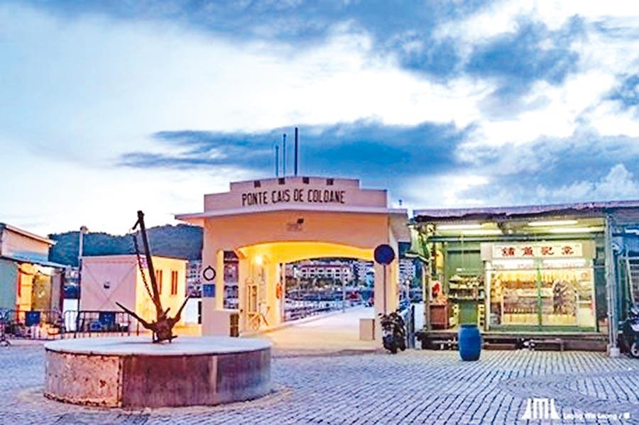 澳門新八景為澳門旅遊帶來新的話題和契機。(中華文化交流協會提供)