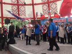 韓國瑜原住民後援會 現場《我現在要出征》激昂