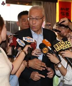 國民黨不分區名單 吳敦義:未定案