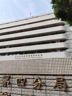 中市警官涉貪遭羈押 遭免職處分