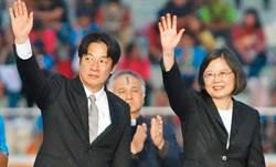 蔡賴週六可望初選後首度同台輔選