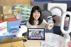 首賣中華賓士 PChome24h購物強勢迎戰雙11