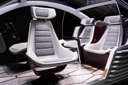 科思創攜手合作夥伴開發頂級汽車內飾概念