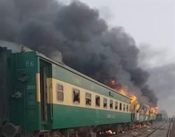 瞎!乘客車上開炊 巴基斯坦火車陷火海 至少65死