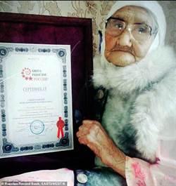 世界上最老人類辭世 俄羅斯老嫗享嵩壽123歲