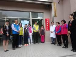 頭份為恭醫院在竹南鎮竹興里活動中心設立醫療站