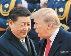 中美將簽協議!川普:新地點很快公佈