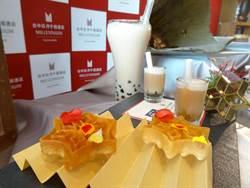 法餐裏有台灣魂 小點珍奶喝起來是鹹的