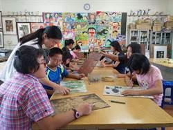 這所小學8成孩子來自學區外 美術教育是特色