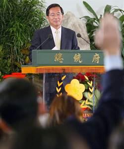 抓到了 扁蔡提「兩岸和平穩定互動架構協議」