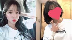 茵聲新造型曝光!「耳下短髮」撞臉王心凌田馥甄