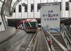 大陸首輛5G公車在成都營運 搭車戴VR眼鏡看寬窄巷