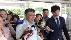 評價韓國瑜選總統?柯文哲:很慘 我笑不出來