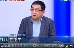 相識20年 挺韓名嘴揭陳東豪背景!