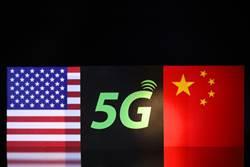 美國會通過5G法案 應對大陸國際影響力