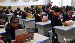 陸小學生戴頭環監控上課注意力 官方緊急叫停