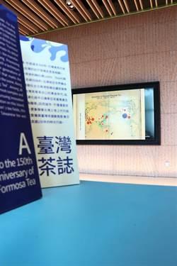 南港老爺行旅二期展覽「茶水」 潛入台灣茶鄉150年時光行旅