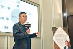 「中悅董事長的億萬講堂」江慶鐘:服務業追求百分百完美