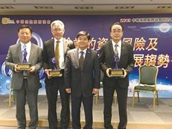 中華保險服務協會辦研討 保險業迎科技創新 須慎防資安風險