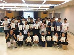 高中職學生AI一日營 11月16日 登場