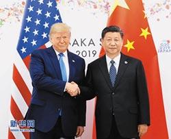 APEC停辦 美陸貿易協議簽不了