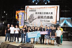海祭20年 打造音樂甲子園