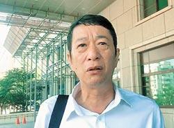 林國慶出庭 質疑法官偏頗