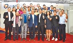 高市成立聯盟 助青年創業