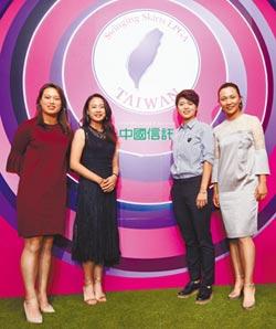 中信連續六年贊助 台灣裙襬搖搖LPGA