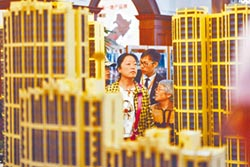 偏好投資房產 難抵禦資產風險