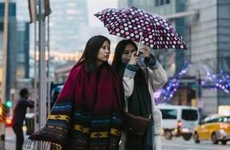 萬聖節天氣曝光!乾冷空氣明晚報到 「閃電」颱風恐影響台灣