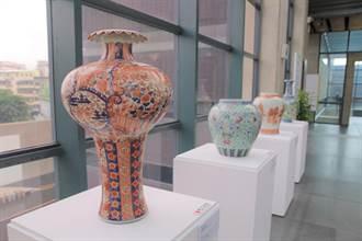 陶博限時仿古陶瓷展  三代聚首共創新高度
