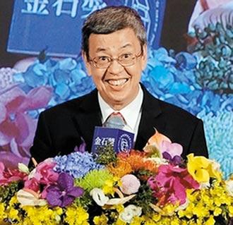 副總統陳建仁 應用科技 落實永續發展
