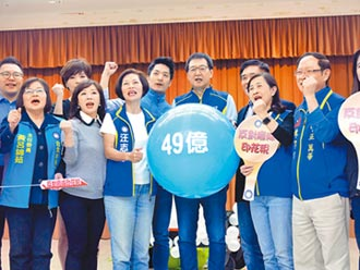 國民黨北市7位立委候選人捍衛印花稅