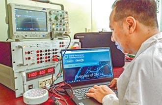 工研院光電實驗室獲DALI認證