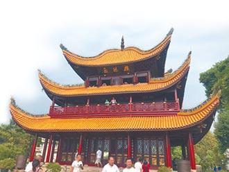 四指標探尋湖湘文化之美