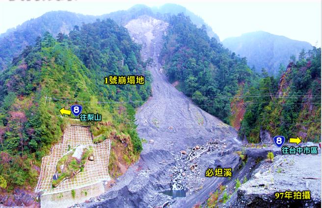 位於德基水庫集水區的必坦溪,遭受敏督利颱風連日豪雨重創。(東勢林管處提供/王文吉台中傳真)