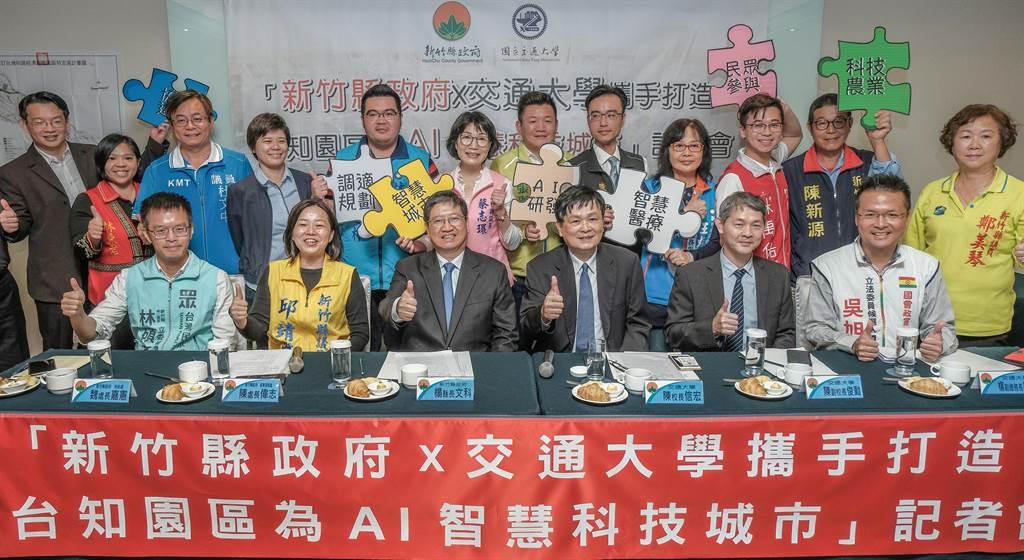 縣長楊文科(左三)、交大學代理校長陳信宏(右三)將台知園區升級為AI智慧科技城市,與會議員都表贊同。(羅浚濱攝)