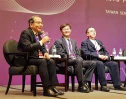 《半導體》2022年5G半導體商機410億美元,聯發科蔡力行:要把握