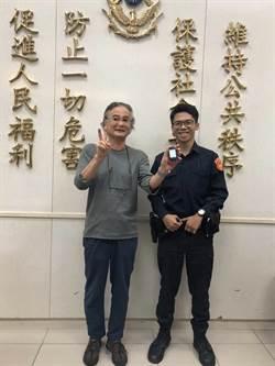 日本國寶畫家遺失翻譯機 警熱心尋獲