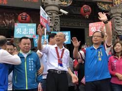 韓國瑜甘泉寺參香:民進黨3年多來讓臺灣人過得好嗎?