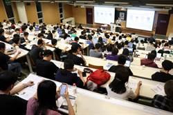 《其他電子》鴻海攜台大辦AI講座,近千人次學生參與