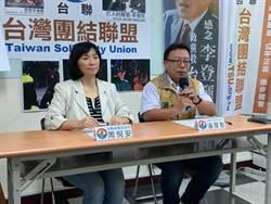國賠案警局將上訴 周倪安爆料他曾提懲處名單