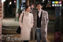 車銀優、丁海寅成功搶位韓劇男神 3秘訣公開