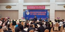 台南第3期節能設備汰換補助 11月1日啟動